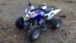 Motoland ATV 250S. исправен, есть птс, с пробегом