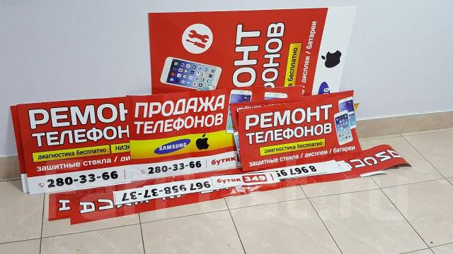 Наружная реклама, печать баннера, световые вывески, дизайн, монтаж!