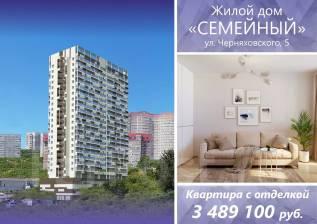 1-комнатная, улица Черняховского 5 стр. 1. 64, 71 микрорайоны, застройщик, 41кв.м.