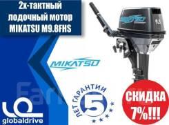 Mikatsu. 9,80л.с., 2-тактный, бензиновый, нога S (381 мм), 2018 год. Под заказ