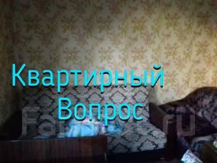 Сдаётся дом на Второй Речке во Владивостоке. От агентства недвижимости (посредник)