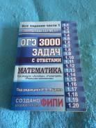 Задачники, решебники по математике. Класс: 11 класс
