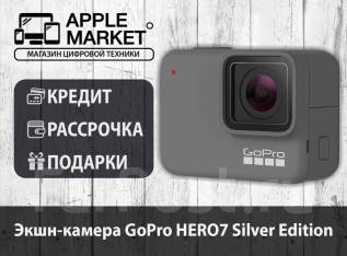 GoPro HERO7. 10 - 14.9 Мп