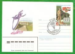 Коллекционный конверт. Совместный Советско-Сирийский полет в космос.