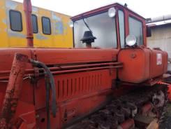 Вгтз ДТ-75ДЕРС2. Трактор с бульдозерным оборудованием, 90 л.с.