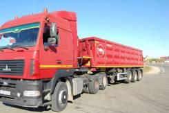 МАЗ 643019-1420-020. Продается сцепка тягач МАЗ-6430В9-1420-020, и полуприцеп Wielton 2012, 11 950куб. см., 33 050кг., 6x4