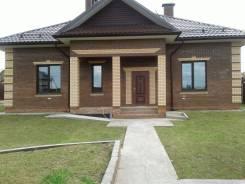 В продаже отличный 2х этажный дом 240 м2. Тиликтино, р-н Клинский, площадь дома 240кв.м., централизованный водопровод, электричество 27 кВт, отоплен...