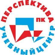 """Курс """"Специалист по кадрам+1С"""" с 13 января"""