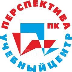 "Курс ""Специалист по кадрам+1С"" с 28 октября"