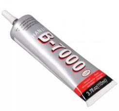 Клей для проклейки тачскринов B-7000 (110ml)