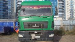 МАЗ 6430В9-1420-020. МАЗ седельный тягач, 12 000куб. см., 30 001кг., 6x4