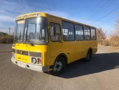 ПАЗ. Автобус паз 32054