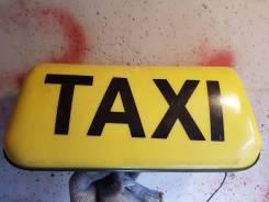 Шашки, магнитные полосы такси.
