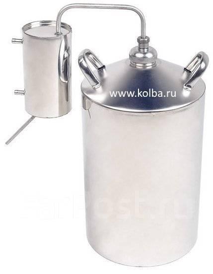 Самогонные аппараты на 12 литров в челябинске автоклав для домашнего консервирования купить киев