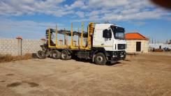 МАЗ 6312В9-429-012. Продается МАЗ-6312В9 с гидроманипулятором и прицепом., 11 122куб. см., 20 000кг., 6x4