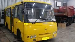 Isuzu Bogdan. Продается автобус Богдан А-092, 43 места