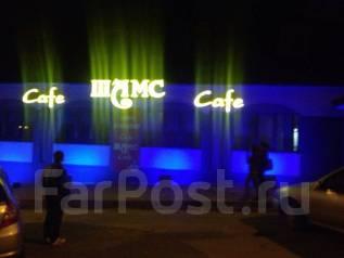 Кафе''ШАМС''принимаются заявки на проведение предновогодних банкетов