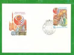 Коллекционный конверт 1-й. (серия 3 шт. )Международные полеты в космос