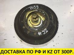Шкив коленвала. Lexus: IS300, IS200, SC300, SC400, GS430, GS300, GS400 Toyota: Crown, Aristo, Soarer, Altezza, Chaser, Crown Majesta, Mark II Wagon Bl...