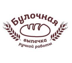 "Продавец. ООО ""ЗОЛОТЫЕ ХЛЕБА"". Улица Суворова 51"