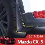 Брызговики. Mazda CX-5, KF, KF2P, KF5P, KFEP Двигатели: PEVPS, PYRPS, PYVPS, SHVPTS