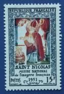 1951 Франция. Открытие музея-типографии в Эпинале. 1 марка Чистая