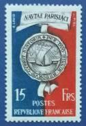 1951 Франция. 2000-летие Парижа. 1 марка Чистая