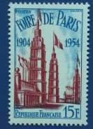 1954 Франция. 50-летие парижской ярмарки. 1 марка Чистая