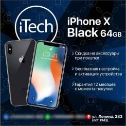 Apple iPhone X. Новый, 64 Гб, Черный, 4G LTE