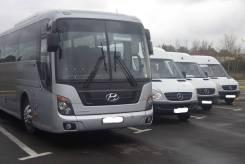 Аренда автобусов от 7 до 45 пасс. мест, с водителем