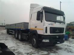 Услуги грузоперевозки МАЗ 6х4 20 тон,