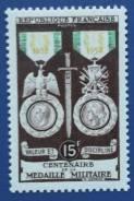 1952 Франция. 100-летие вручения первой военной медали. 1м Чистая