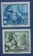 1955 ГДР. Лейпцигская ярмарка. 2 марки Чистые