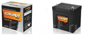 Аккумулятор Caura MF акция оптовой цены