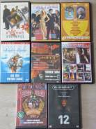 Коллекция DVD дисков