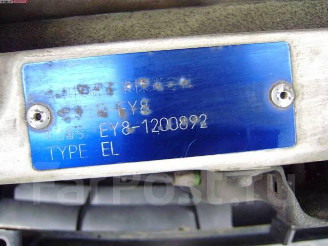 Ремень гидроусилителя HD HR-V D16A Civic Ferio EK2/EK3/EK5/EK8/HR-V GH#/Domani MB#/Partner EY# дефект