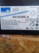 Sonnenschein. 85А.ч., производство Европа