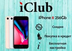 Apple iPhone 8. Новый, 256 Гб и больше, 3G, 4G LTE
