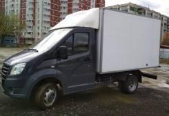 ГАЗ ГАЗель Next. Газель Next, 2 900куб. см., 1 500кг., 4x2