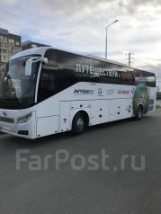Higer KLQ 6128LQ, 2018. Автобус, 53 места, В кредит, лизинг