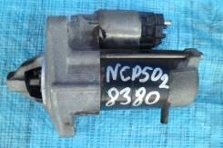 Стартер. Toyota Probox, NCP50, NCP50V, NCP51, NCP51V, NCP52, NCP52V Toyota Succeed, NCP50, NCP51, NCP51V, NCP52 Двигатели: 1NZFE, 1NZFNE, 2NZFE