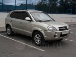 Hyundai Tucson. H7878, DGR565