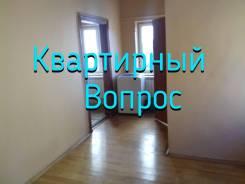 Сдаётся дом на Садгороде во Владивостоке. От агентства недвижимости (посредник)