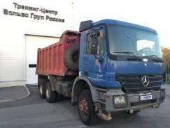 Mercedes-Benz Actros. Cамосвал 3332 6x6, ID:28870, 6x6