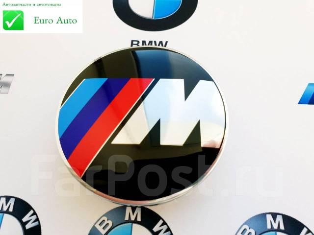Колесо. BMW: Z3, X1, 1-Series, 2-Series, 3-Series Gran Turismo, 5-Series Gran Turismo, Z8, X6, X3, Z4, X5, X4, 8-Series, 6-Series, 7-Series, 5-Series...