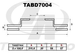 Диск Тормозной Subaru Legacy B13/Forester S13