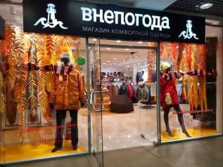 Декор витрин магазинов, мероприятий, фотозон, изготовление бутафории