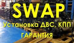 Установка ДВС, КПП. СВАП (SWAP) JZ, UZ, VZ и другие | Гарантия