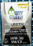 MolyGreen. Вязкость 10W-30, синтетическое