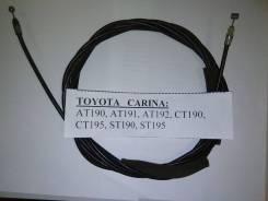 Тросик багажника. Toyota Carina, AT190, AT191, AT192, CT190, CT195, ST190, ST195, CT170G, AT171, ST170, AT170G, AT175, AT170, ST170G, CT170 Двигатели...